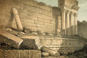 Collections - Baalbek